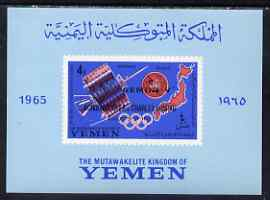 Yemen - Royalist 1965 Space Flight of Gemini V imperf m/sheet unmounted mint Mi Bl 23B