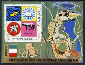 Yemen - Republic 1971 Olympic Gold Medallists - Italy perf m/sheet unmounted mint Mi Bl 177