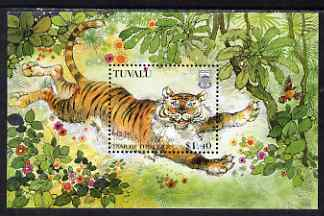 Tuvalu 1998 Chinese New Year - Year of the Tiger perf m/sheet unmounted mint SG MS 802