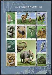 China 2000 Wildlife 1st Series perf sheetlet containing 10 values plus 2 labels unmounted mint (Slight wrinkling at corner) SG MS 4472
