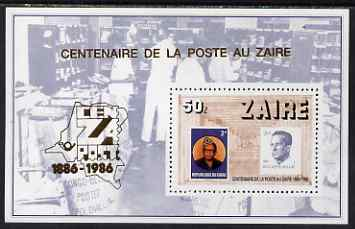 Zaire 1988 Cenzapost Stamp Centenary Exhibition perf m/sheet unmounted mint, SG MS 1272