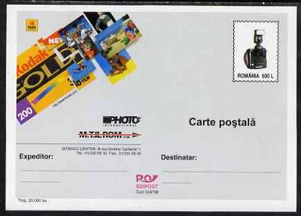 Rumania 1999 600L postal card advertising Kodak film, unused and fine