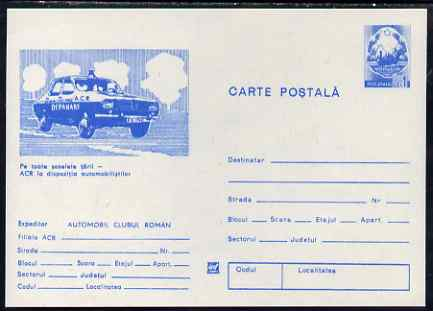 Rumania 1984 1L postal card advertising ACR Auto-recovery, unused and fine