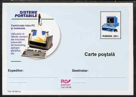 Rumania 1999 600L postal card advertising Portable Computers, unused and fine