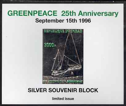 Chad 1996 Greenpeace 25th Anniversary imperf silver souvenir block 3000f from a limited issue, unmounted mint. Note this item is privately produced and is offered purely on its thematic appeal.