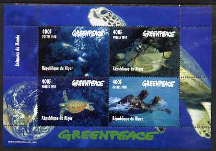 Niger Republic 1998 Greenpeace - Turtles perf sheetlet containing 4 values, unmounted mint. Note this item is privately produced and is offered purely on its thematic appeal.