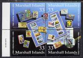 Marshall Islands 1999 15th Anniversary of Postal Services perf se-tenant block of 4 unmounted mint, SG 1187-90