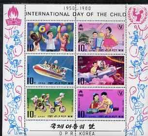 North Korea 1980 International Day Of The Child perf sheetlet containing complete set of 6, unmounted mint, see after SG N1943