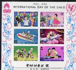 North Korea 1980 International Day Of The Child imperf sheetlet from a limited printing, containing complete set of 6, unmounted mint, see after SG N1943, stamps on children, stamps on rainbows, stamps on toys, stamps on  iyc , stamps on railways, stamps on bicycles