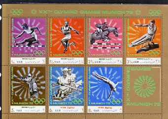 Yemen - Republic 1971 Munich Olympic Games - Modern Sports perf sheetlet containing 7 values plus 1 label unmounted mint Mi 1463-69