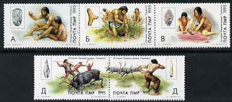 Dnister Moldavian Republic (NMP) 1995 Early Man perf set of 5 unmounted mint