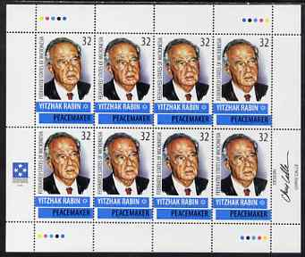 Micronesia 1995 Yitzhak Rabin (Prime Minister of Israel) perf sheetlet containing 8 values unmounted mint, SG 451