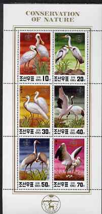North Korea 1991 Endangered Birds (Herons, Storks, etc) perf sheetlet containing set of 6 values unmounted mint, SG N3028-33