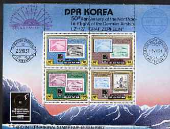 North Korea 1980 Essen Stamp Fair perf sheetlet containing set of 4 Zeppelin stamps unmounted mint, see note after SG N2019