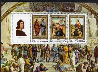 North Korea 1983 500th Birth Anniversary of Raphael perf sheetlet containing 20ch, 50ch, 80ch & label unmounted mint, SG N2287a