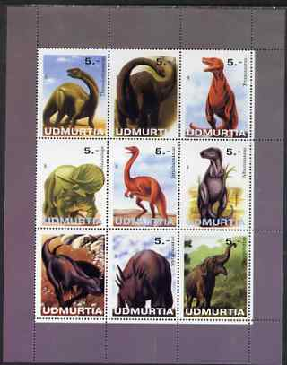 Udmurtia Republic 1998 Dinosaurs perf sheetlet containing complete set of 9 values unmounted mint