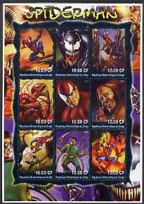 Congo 2002 Spiderman #2 perf sheetlet containing set of 9 values unmounted mint