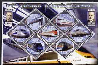 Benin 2006 Railways (modern) perf sheetlet containing 7 values diamond shaped unmounted mint