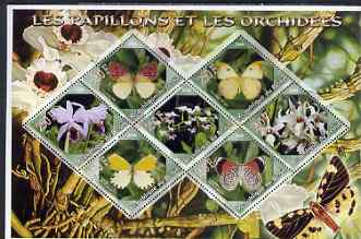 Benin 2006 Butterflies & Orchids perf sheetlet containing 7 diamond shaped values unmounted mint