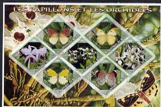 Benin 2006 Butterflies & Orchids imperf sheetlet containing 7 diamond shaped values unmounted mint