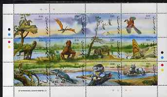 Guyana 1993 Prehistoric Animals perf sheetlet containing 12 values unmounted mint, SG 3539-50