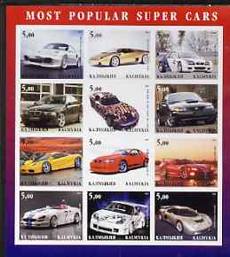 Kalmikia Republic 2001 Most Popular Super Cars imperf sheetlet containing 12 values unmounted mint
