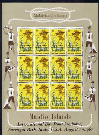 Maldive Islands 1968 First Anniversary of Scouts Jamboree opt on 2L value in complete sheetlet of 12 unmounted mint SG 284