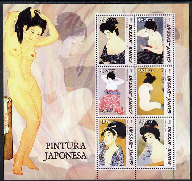 Guinea - Bissau 2005 Paintings by Japanese Artists #1 perf sheetlet containing 6 x 450 Fcfa values unmounted mint Mi 3100-05