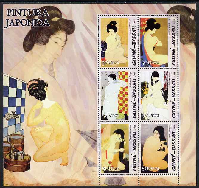 Guinea - Bissau 2005 Paintings by Japanese Artists #2 perf sheetlet containing 6 x 500 Fcfa values unmounted mint Mi 3106-11