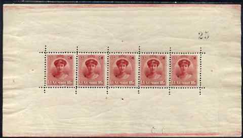 Luxembourg 1921 Crown Prince Jean in complete sheet of 5 perf 11 from the first printing, fine mint with usual cracked gum