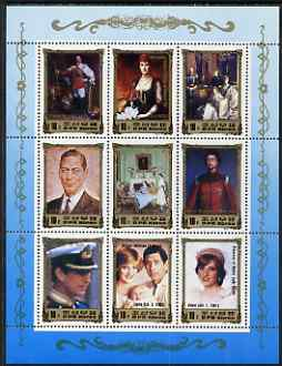 North Korea 1984 European Royalty #5 perf sheetlet containing 9 values unmounted mint, Mi 2567-75