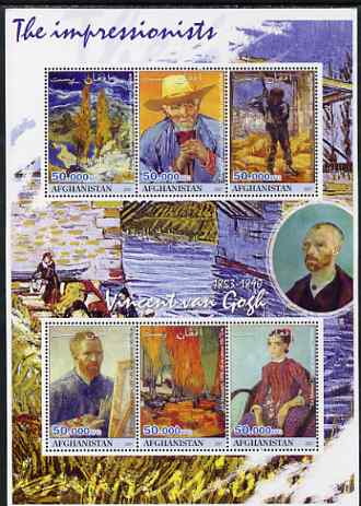 Afghanistan 2001 The Impressionists - Vincent Van Gogh perf sheetlet containing set of 6 values unmounted mint. Note this item is privately produced and is offered purely...