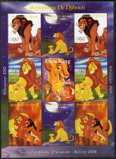 Djibouti 2008 Beijing & Vancouver Olympics - Disney - The Lion King perf sheetlet containing 8 values plus label unmounted mint. Note this item is privately produced and is offered purely on its thematic appeal