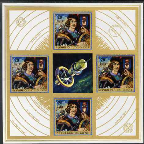 Guinea - Conakry 1973 500th Birth Anniversary of Copernicus imperf m/sheet from limited printing unmounted mint as SG MS 842
