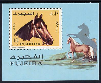 Fujeira 1971 Horses m/sheet unmounted mint (Mi BL 84A)