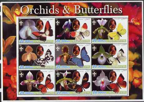 Afghanistan 2003 Orchids & Butterflies (with baden Powell) perf sheetlet containing 9 values unmounted mint. Note this item is privately produced and is offered purely on...
