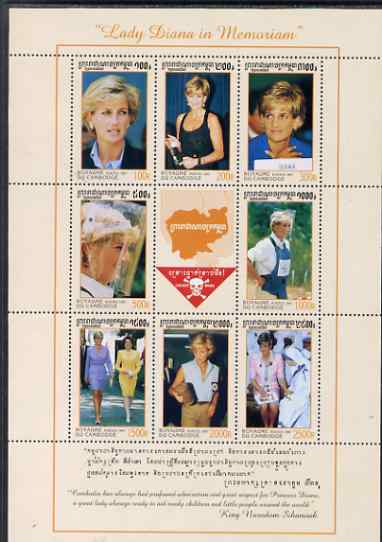Cambodia 1997 Princess Diana in Memoriam perf sheetlet containing 8 values plus label unmounted mint SG 1718-25