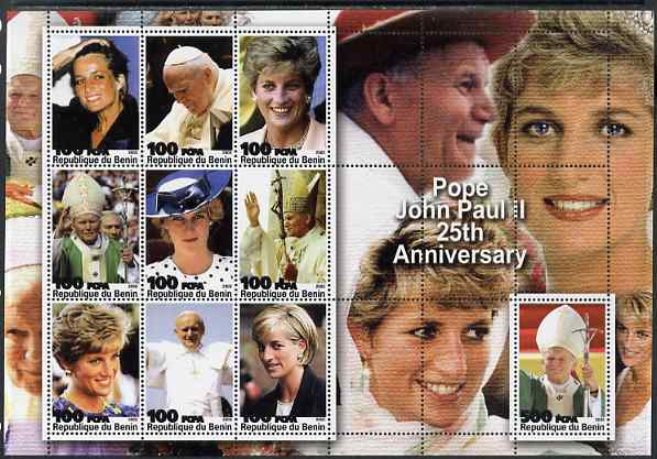 Benin 2003 Pope Paul 25th Anniversary (With Diana) perf sheetlet containing 10 values unmounted mint. Note this item is privately produced and is offered purely on its thematic appeal