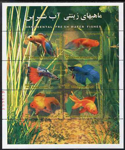 Iran 2004 New Year Festival - Ornamental Fish perf sheetlet containing 6 values unmounted mint, SG 3145-50