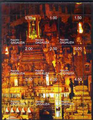 Gagauzia Republic 1999 Buddhist Shrine composite perf sheetlet containing 9 values unmounted mint