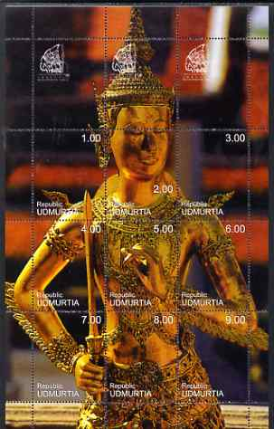 Udmurtia Republic 1999 Statue from Grand Temple, Bangkok composite perf sheetlet containing 9 values & 3 labels incl China 99 Stamp Exhibition logo, unmounted mint