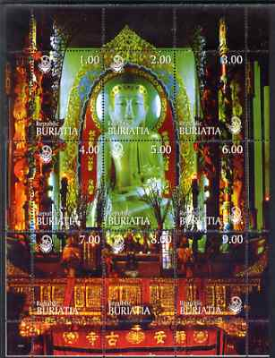 Buriatia Republic 1999 The Emerald Buddha composite perf sheetlet containing 9 values unmounted mint