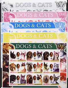 Afghanistan 2003 Dogs & Cats #2 sheetlet containing set of 9 values - the set of 5 imperf progressive proofs comprising the 4 individual colours plus all 4-colour composite, slight wrinkling at corner, unmounted mint