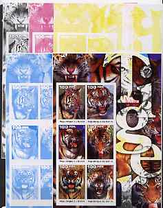 Benin 2003 Tigers large sheetlet containing set of 6 values - the set of 5 imperf progressive proofs comprising the 4 individual colours plus all 4-colour composite, unmounted mint