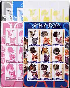 Benin 2003 Cats & Dogs of the World sheetlet containing set of 9 values - the set of 5 imperf progressive proofs comprising the 4 individual colours plus all 4-colour composite, unmounted mint