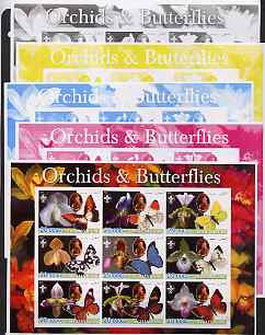 Afghanistan 2003 Orchids & Butterflies (with baden Powell) sheetlet containing 9 values - the set of 5 imperf progressive proofs comprising the 4 individual colours plus ...