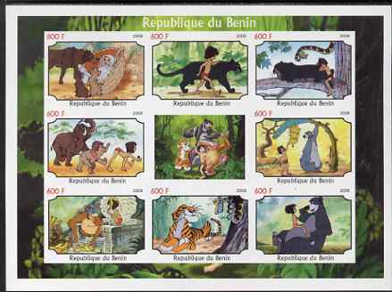 Benin 2008 Disney's Jungle Book imperf sheetlet containing 8 values plus label unmounted mint