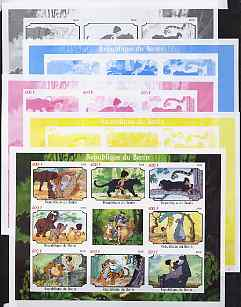 Benin 2008 Disney's Jungle Book sheetlet containing 8 values plus  the set of 5 imperf progressive proofs comprising the 4 individual colours plus all 4-colour composite, unmounted mint