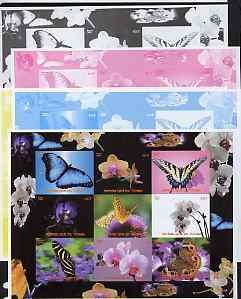 Chad 2008 Butterflies & Orchids sheetlet containing set of 9 values - the set of 5 imperf progressive proofs comprising the 4 individual colours plus all 4-colour composite, unmounted mint