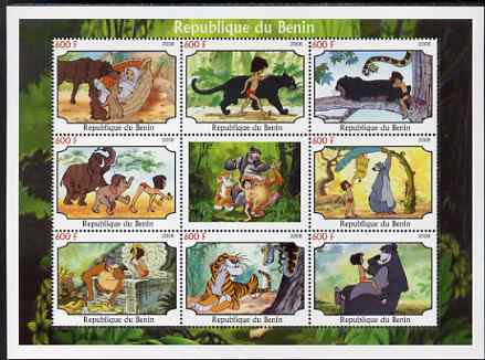 Benin 2008 Disney's Jungle Book perf sheetlet containing 8 values plus label unmounted mint